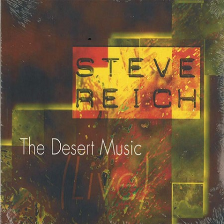 DESERT MUSIC internet