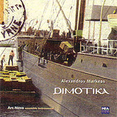 dimotika_disque.jpg