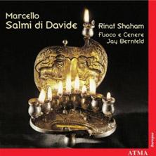 Fuoco E Cenere - Salmi di Davide